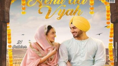 Photo of Nehu Da Vyah: Neha Kakkar and Rohanpreet Singh's new song coming soon!