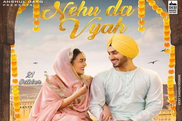 Nehu Da Vyah Neha Kakkar & Rohanpreet Singh