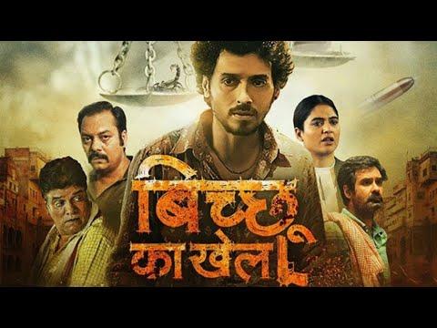 Bichoo Ka Khel web series