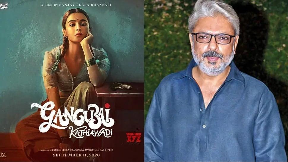 Gangubai Kathiawadi alia bhatt movie trailer