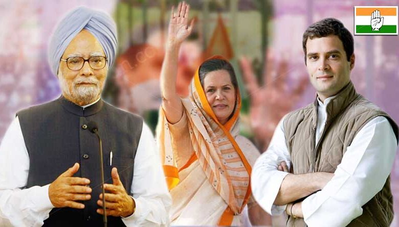Indian National Congress foundation day