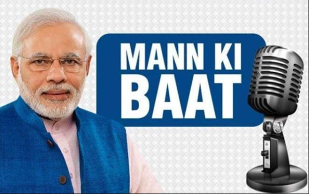 mann ki baat narendra modi today live