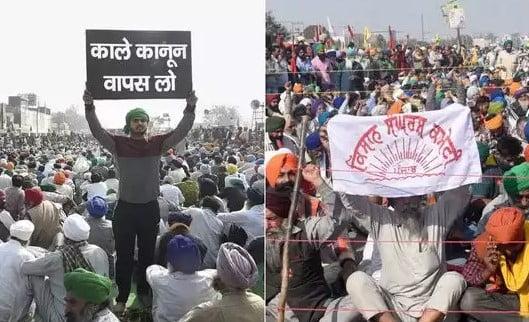 farmers protest latest news