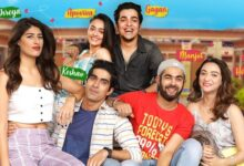 Photo of College Romance Season 2 all episodes download and watch online