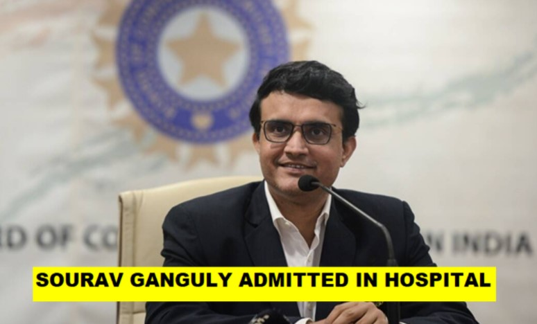 sourav ganguly heart attack admitted in hospital
