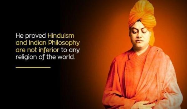 swami vivekananda jayanti 2021 quotes